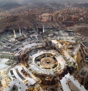 kaaba haram vue ciel